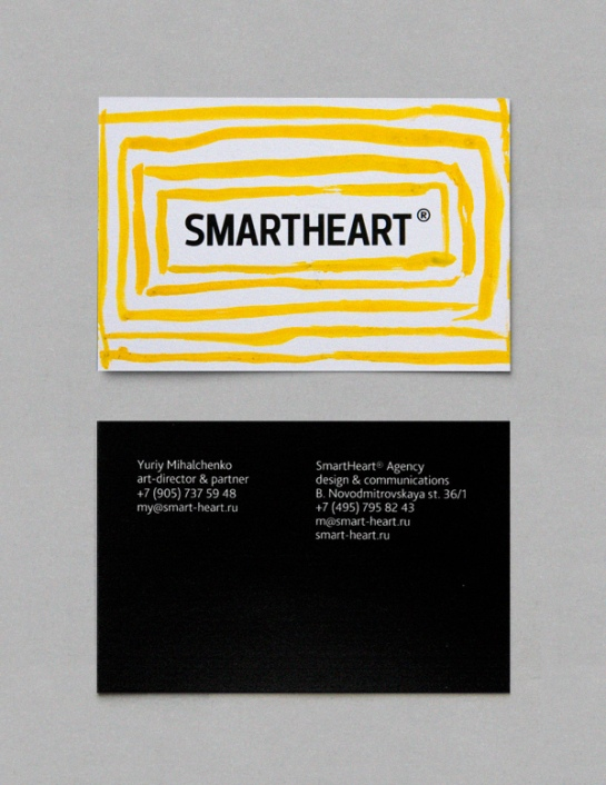 smartheart_aqua_identity14