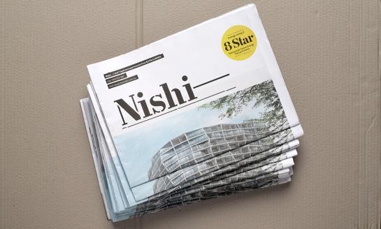 Clear_Design_NewActon_Nishi_Sales_Tools_5