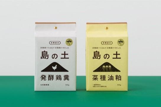 1501_ShimanoTsuchi_001_m-860x574