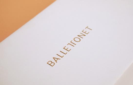 Ballettonet-Collateral3-symphonic-pixels