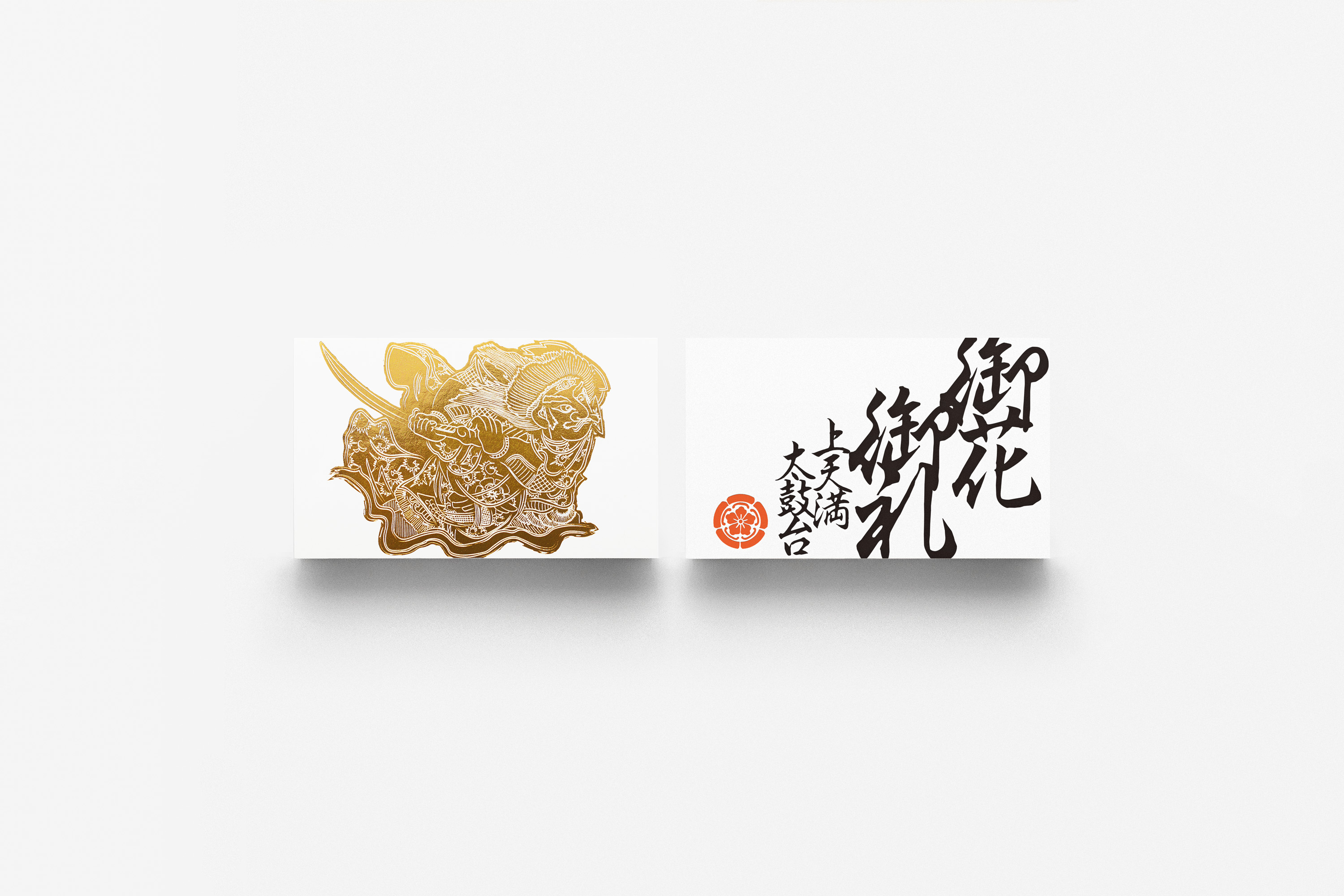 Business Card Design Japan Image collections - Card Design And ...